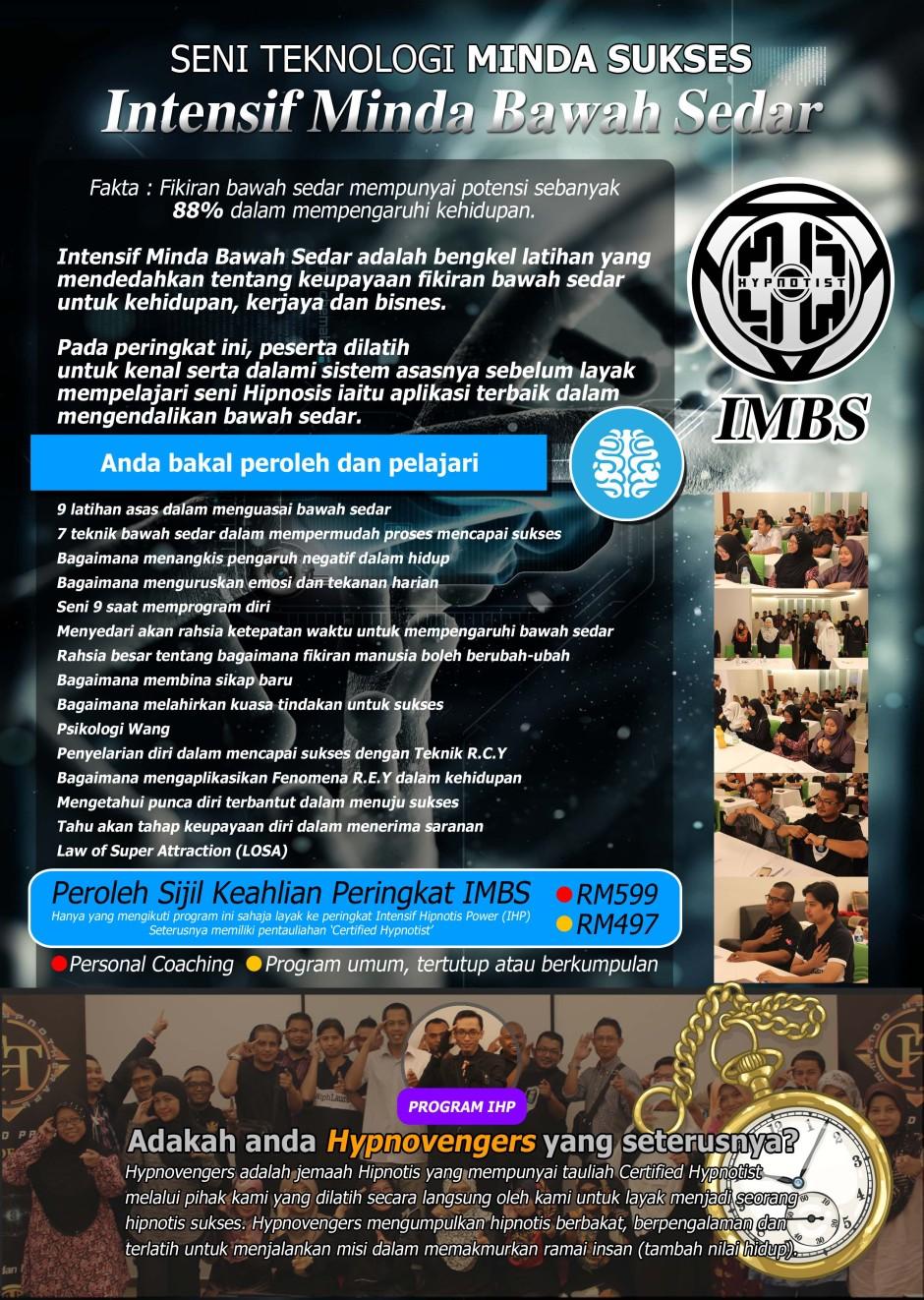 IMBS 2015